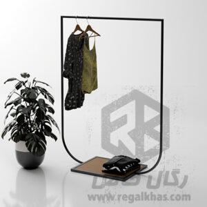 رگال لباس و کاربردهای آن